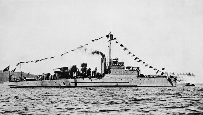 This undated photo provided by the U.S. Navy shows an Eagle class patrol boat built during World War I. It is similar to the USS Eagle PE-56, which exploded and sank off Cape Elizabeth, Maine, on April 23, 1945, killing most of its crew in New England's worst naval disaster during World War II. (AP Photo/U.S. Navy, File)