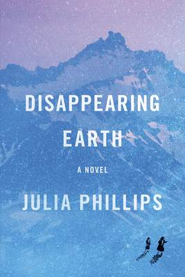 This cover image released by Knopf shows