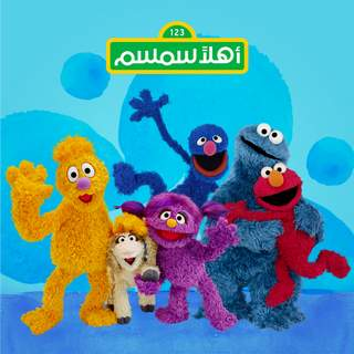 TV Sesame Street Syrian Refugees Sesame Workshop