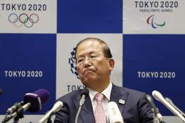 Olympics Tokyo Associated Press
