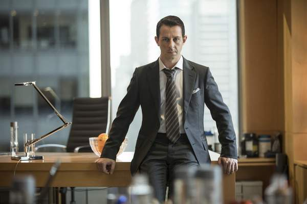This image released by HBO shows Jeremy Strong in a scene from Succession. Strong was nominated for an Emmy Award for outstanding leading actor in a drama series on Tuesday, July 28, 2020. (HBO via AP)