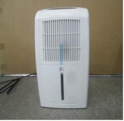 Recalled perfect aire dehumidifier.