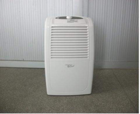 Recalled Commercial Cool dehumidifier.